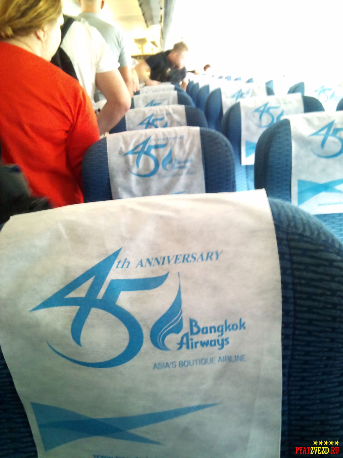 Салон Bangkok Airways