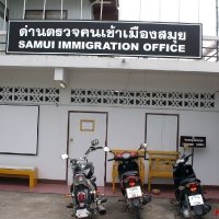 Immigration office Thailand Samui