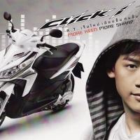 Скутер Honda Click 110i