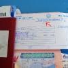 Прокол в паспорте стэплером