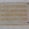 Чернигов и храмы