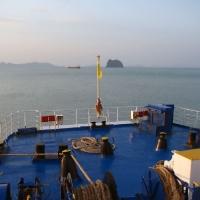 Вперед на остров