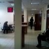 Центр госуслуг