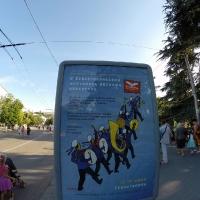 Фестиваль военно-морских оркестров в Севастополе