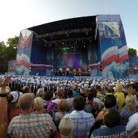 Сводный хор детей России