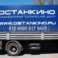 Останкино в Севастополе