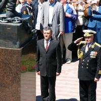 Губернатор Севастополя