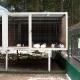 Животные дома отдыха