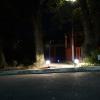Ночной дом отдыха писателей