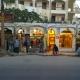 Торговцы Египта