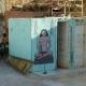 Туалет Египта