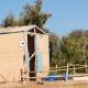 Туалет для верблюдов