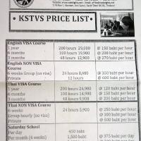 Цены на занятия английским на Самуи (Таиланд)