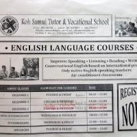 Школа английского языка в Маэнам