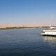 Вид на Нил