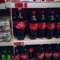 Кока-кола по 24 бата