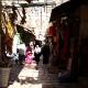 Улицы Иерусалима