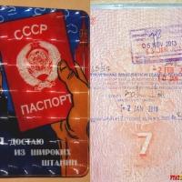 Тайская печать о продлении визы и обложка