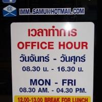 График работы имиграционного офиса Самуи