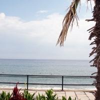 Пляж Канаки