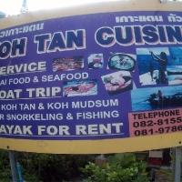 Координаты места для аренды лодок на Самуи
