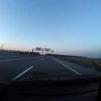 Платная дорога м-4