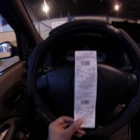 Билет на паром