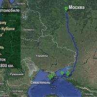 Дорога из Москвы в Крым через паромную переправу в Керчи и Кубань