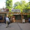 Зоопарк Мюнхена Хеллабрун