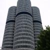 Офис BMW в Мюнхене