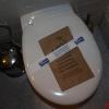 Пакет в туалете