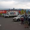 Супермаркет Технополис