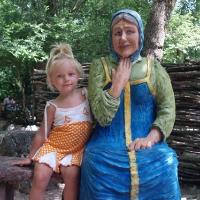 Бабушка из сказки о золотой рыбке