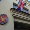 Вход в посольство таиланда