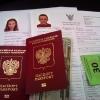 Оформление документов в посольстве таиланда