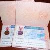 Двукратная виза в Таиланд