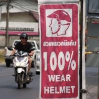 Внимание, одеваем шлем