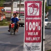 Я езжу только в шлеме