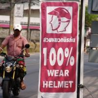 Одевайте шлемы