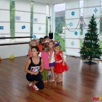 Преподаватель танцев в Сан Хауз