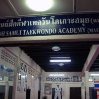 Школа тэквондо на Самуи